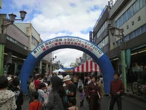 photo10101002.jpg