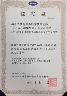 1307042056_560x800.JPG