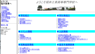 1501062247_1049x602.png