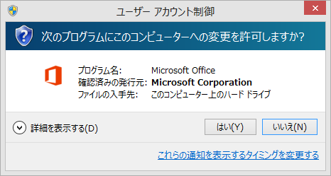 2015-06-29-Office365-install-final.png